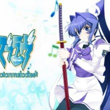 Muv-Luv photonmelodies♮ Game Free Download
