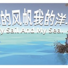 My Sail And My Sea Game Free Download