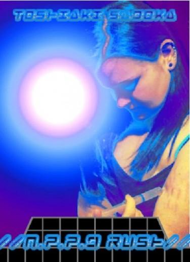 //N.P.P.D. RUSH//- The milk of Ultraviolet Free Download