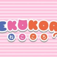 NEKOKORO Game Free Download