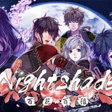 Nightshade Game Free Download