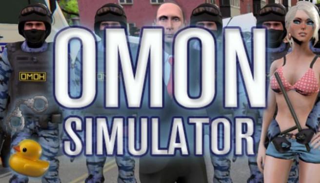 OMON Simulator Free Download