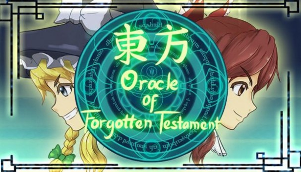 Oracle of Forgotten Testament Free Download