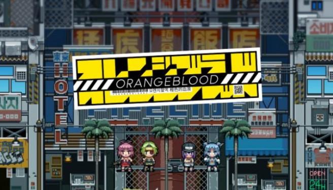 Orangeblood Free Download