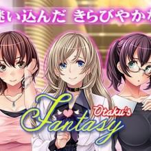 Otaku's Fantasy Game Free Download
