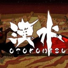 Otokomizu~漢水~ Game Free Download