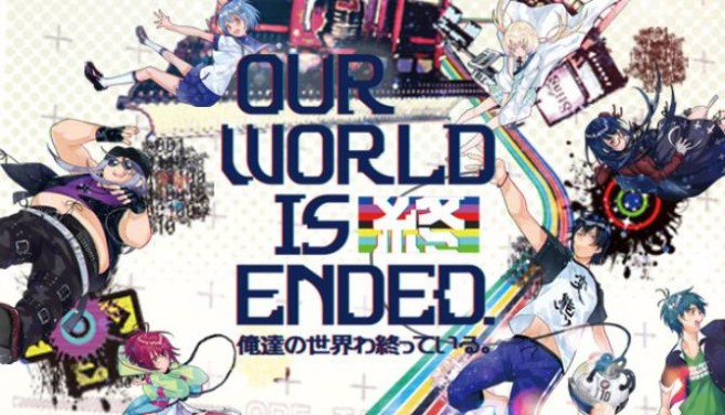 Our World Is Ended. Free Download