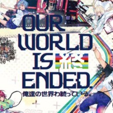 Our World Is Ended. Game Free Download
