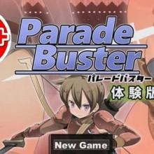 Parade Buster Game Free Download