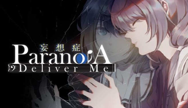 Paranoia: Deliver Me Free Download