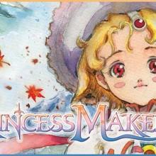Princess Maker 5 Game Free Download