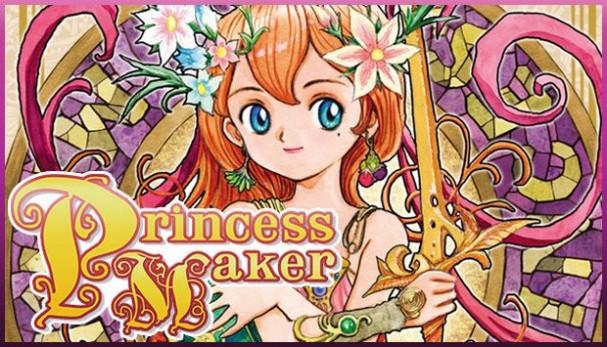 Princess Maker Refine Free Download