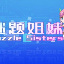 Puzzle Sisters Foer Game Free Download