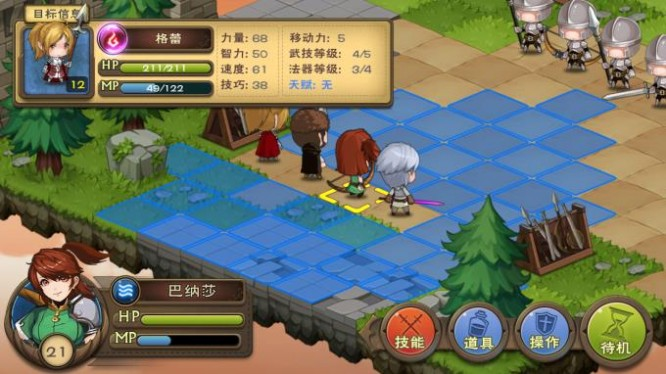 ?????(puzzled heroes) PC Crack