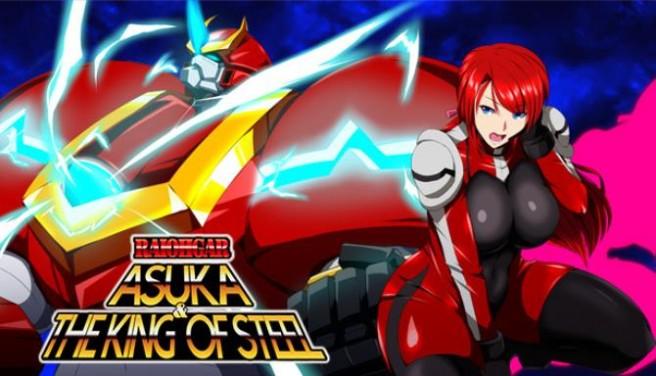 RaiOhGar: Asuka and the King of Steel Free Download