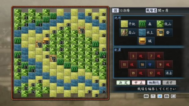 Romance of the Three Kingdoms Maker Torrent Download