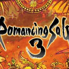 Romancing SaGa 3 Game Free Download