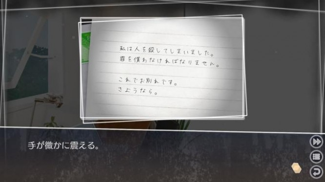 Root Letter Last Answer Torrent Download