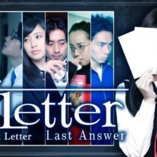 Root Letter Last Answer Game Free Download
