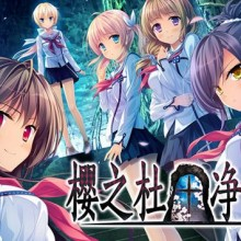 Sakura no Mori † Dreamers part.1 Game Free Download