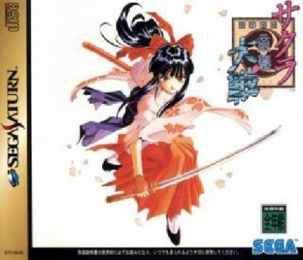Sakura Taisen 3 Free Download