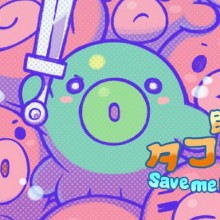 Save me Mr Tako: Tasukete Tako-San Game Free Download