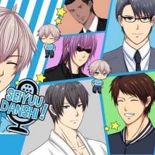 Seiyuu Danshi Game Free Download