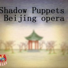Shadow Puppets & Beijing opera Game Free Download
