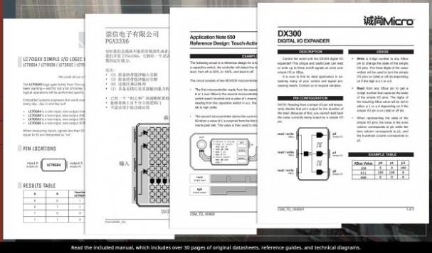 Shenzhen i/o crack tool