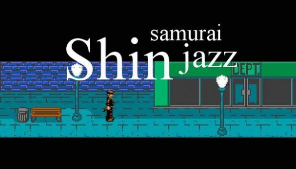 Shin Samurai Jazz Free Download