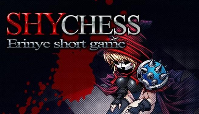 ShyChess Free Download