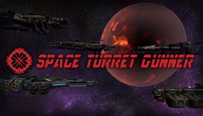 Space Turret Gunner 宇宙大炮手 Free Download