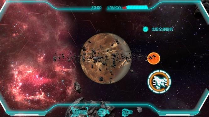 Space Turret Gunner 宇宙大炮手 PC Crack