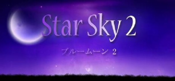 Star Sky 2 Free Download