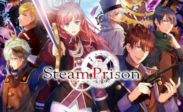 Steam Prison Game Free Download - IGG Games !