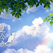 Summer Memory of Bell 忆夏之铃 Game Free Download