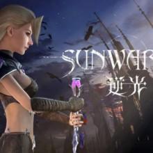 逆光 Sunwards Game Free Download