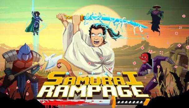 Super Samurai Rampage Free Download