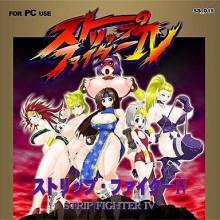 Super Strip Fighter IV Game Free Download
