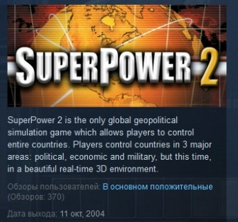 SuperPower 2 Game Free Download - IGG Games !
