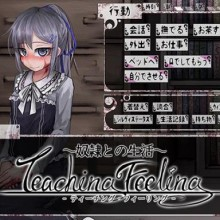 Teaching Feeling 〜奴隷との生活〜 Game Free Download