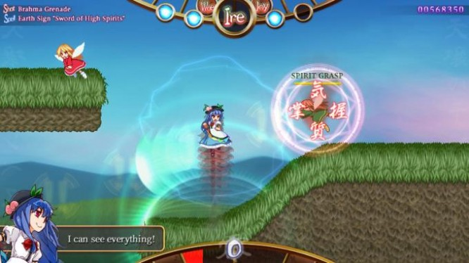 Tempest of the Heavens and Earth Torrent Download