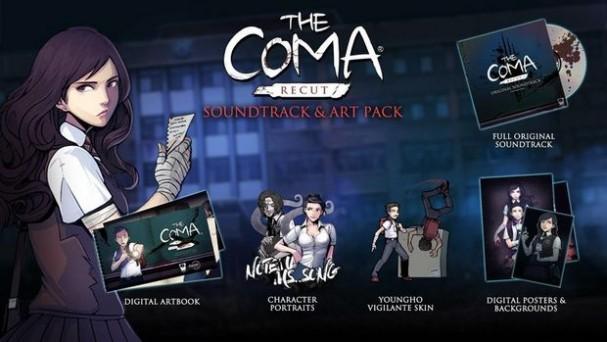 The Coma: Recut PC Crack