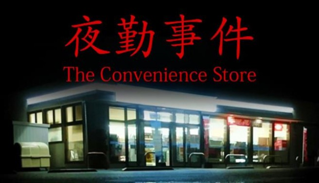 The Convenience Store | ???? Free Download