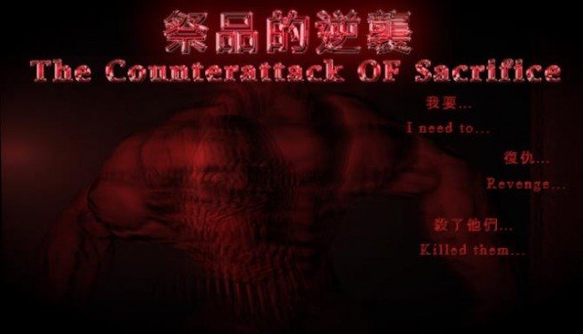 ????? The Counterattack Of Sacrifice Free Download