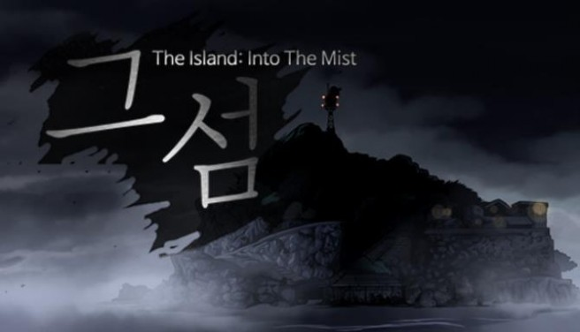 The Island: In To The Mist ? ? Free Download