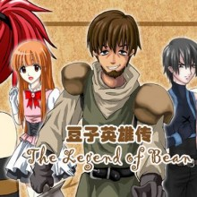 The Legend of Bean Game Free Download