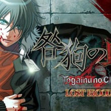 Togainu no Chi ~Lost Blood~ Game Free Download
