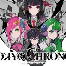 TOKYO CHRONOS Game Free Download