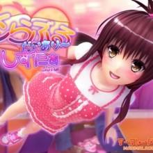 ToL*VE Ru Diary SISTER Game Free Download